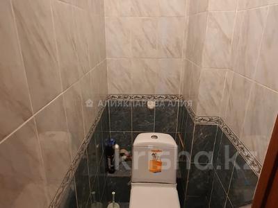 3-комнатная квартира, 55.3 м², 4/4 этаж, Валиханова за 23.8 млн 〒 в Алматы, Медеуский р-н — фото 3