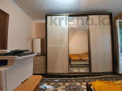 3-комнатная квартира, 55.3 м², 4/4 этаж, Валиханова за 23.8 млн 〒 в Алматы, Медеуский р-н — фото 5