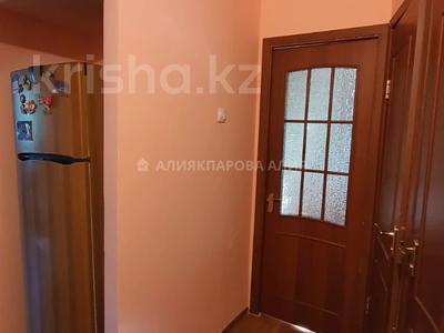 3-комнатная квартира, 55.3 м², 4/4 этаж, Валиханова за 23.8 млн 〒 в Алматы, Медеуский р-н — фото 7