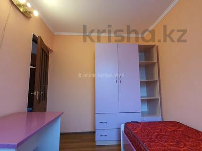 3-комнатная квартира, 55.3 м², 4/4 этаж, Валиханова за 23.8 млн 〒 в Алматы, Медеуский р-н — фото 8
