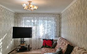 3-комнатная квартира, 56.6 м², 3/5 этаж, Расковой за 15 млн 〒 в Жезказгане