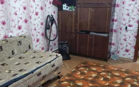 2-комнатная квартира, 48.5 м², 3/9 этаж, мкр Юго-Восток, Карбышева 14/2 — Язева за 14.3 млн 〒 в Караганде, Казыбек би р-н