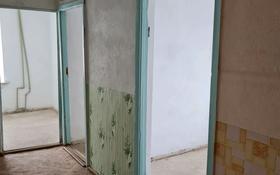 5-комнатная квартира, 77.9 м², 2/5 этаж, Первый микрорайон 20 за 6 млн 〒 в Зеленом бору