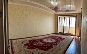 1-комнатная квартира, 29.2 м², 4/5 этаж, Каратау 11 за 9.5 млн 〒 в Таразе
