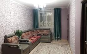 2-комнатная квартира, 49 м², 3/3 этаж, Багдата Шаяхметова 13/9 за 8.5 млн 〒 в Усть-Каменогорске
