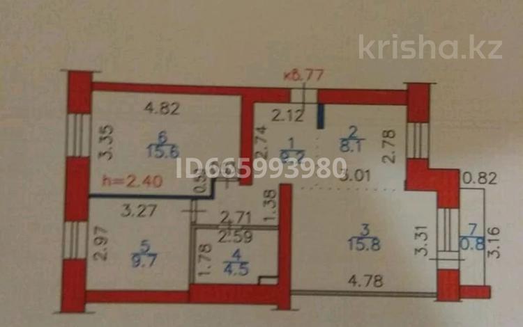 3-комнатная квартира, 63.7 м², 2/5 этаж, улица Михаэлиса 2 — Абая за 25 млн 〒 в Усть-Каменогорске