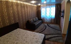 1-комнатная квартира, 35 м², 3/3 этаж по часам, 1Мая 8 — 1Мая ,лермонтова за 500 〒 в Павлодаре