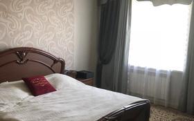 6-комнатный дом, 296 м², 8 сот., Амангельды — проспект Шакарима за 40 млн 〒 в Семее