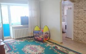 2-комнатная квартира, 47 м², 5/5 этаж, Мамай батыра 79 за 10.5 млн 〒 в Семее