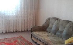 3-комнатная квартира, 64 м², 5/5 этаж, Ломова — Гагарина за 11.5 млн 〒 в Павлодаре