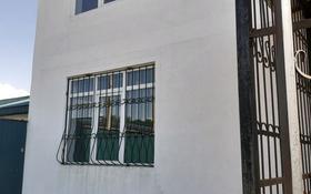 3-комнатный дом, 300 м², 8 сот., Кок жазык 23 за ~ 19 млн 〒 в