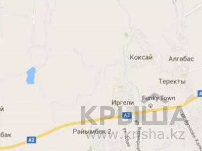 Склад продовольственный 3 га, Ташкентская за 656 млн 〒 в Каскелене — фото 4