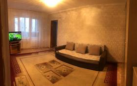 2-комнатная квартира, 43 м², 4/5 этаж, мкр Орбита-3, Биржана за 19.5 млн 〒 в Алматы, Бостандыкский р-н