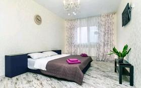 1-комнатная квартира, 55 м², 9/10 этаж посуточно, Алии Молдагуловой 30б за 10 000 〒 в Актобе, Новый город