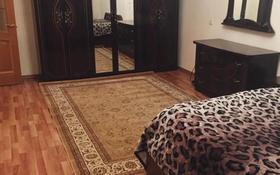 3-комнатная квартира, 90 м², 2/5 этаж помесячно, Муратбаева 99А — Гоголя за 225 000 〒 в Алматы, Алмалинский р-н