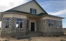 7-комнатный дом, 230 м², 10 сот., Рауан 523 за 17 млн 〒 в Актобе