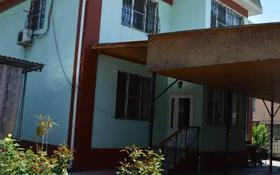 7-комнатный дом, 230 м², 6.3 сот., мкр Боралдай (Бурундай) за 38 млн 〒 в Алматы, Алатауский р-н