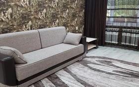 2-комнатная квартира, 45 м², 1/5 этаж посуточно, Казыбек би — проспект Жамбыла за 16 000 〒 в Таразе
