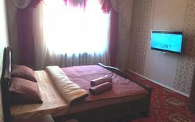 1-комнатная квартира, 42 м², 6/12 этаж по часам, Тамерлановское шоссе 1А — Баян-Сулу (торговый центр) за 1 000 〒 в Шымкенте, Абайский р-н