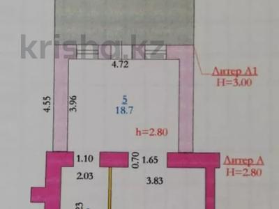 Магазин площадью 53 м², Молдагуловой 45 за 16 млн 〒 в Актобе, Новый город