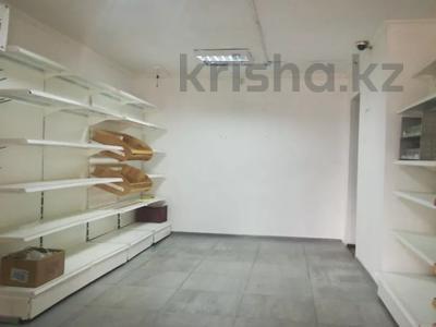 Магазин площадью 53 м², Молдагуловой 45 за 16 млн 〒 в Актобе, Новый город — фото 3