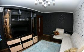 3-комнатная квартира, 62 м², 5/5 этаж, проспект Абая за 14.4 млн 〒 в Уральске
