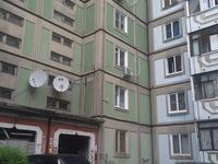 4-комнатная квартира, 87 м², 9/9 этаж