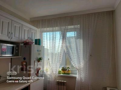 1-комнатная квартира, 38.9 м², 13/15 этаж, Ракымжана Кошкарбаева за 15.8 млн 〒 в Нур-Султане (Астане), Алматы р-н