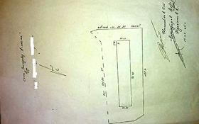 Промбаза 74 сотки, ул. Глинки за 250 000 〒 в Талгаре