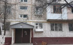 2-комнатная квартира, 44.7 м², 2/5 этаж, Мынбулак 9 мкр 46 дом — ул. Б Момышулы и Шестакович за 11.5 млн 〒 в Таразе