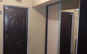 3-комнатная квартира, 65 м², 4/5 этаж, Сагындыкова 4 за 18 млн 〒 в Таразе
