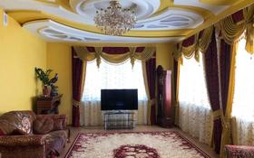 6-комнатный дом, 377 м², 11 сот., Текстильщиков — Каирбеков за 58 млн 〒 в Костанае