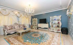 3-комнатная квартира, 115 м², 2/4 этаж, Жубан ана 1 за 56 млн 〒 в Нур-Султане (Астана), Есиль р-н