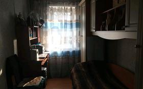 3-комнатный дом, 60 м², 6 сот., Паровозная 12 за 7.5 млн 〒 в Семее