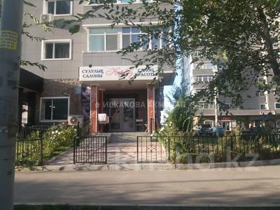 Помещение площадью 50 м², мкр Мамыр-1, Шаляпина 29/2 — Бауыржана Момышулы за 35.5 млн 〒 в Алматы, Ауэзовский р-н — фото 2