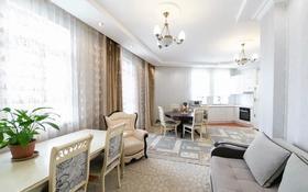 4-комнатная квартира, 130 м², 6/7 этаж, Мангилик Ел 35 за 75 млн 〒 в Нур-Султане (Астана), Есильский р-н