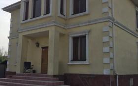 6-комнатный дом, 270 м², 10 сот., мкр Акжар, Белжайлау за 75 млн 〒 в Алматы, Наурызбайский р-н