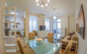 2-комнатная квартира, 65 м², 7 этаж посуточно, Ауэзова 163А за 14 000 〒 в Алматы, Бостандыкский р-н