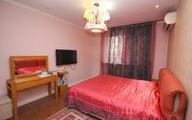 2-комнатная квартира, 65 м², 10/16 этаж, Аль-Фараби за 35.4 млн 〒 в Алматы, Бостандыкский р-н