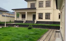 7-комнатный дом, 500 м², 10 сот., мкр Астана — Аргынбекова за 220 млн 〒 в Шымкенте, Каратауский р-н