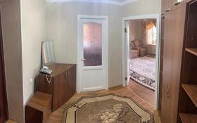 5-комнатная квартира, 80.9 м², 5/5 этаж, Кочубея 1 за 20 млн 〒 в Костанае
