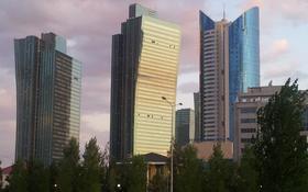 Промбаза 80 соток, Фруктовая за 180 млн 〒 в Нур-Султане (Астана), Сарыарка р-н