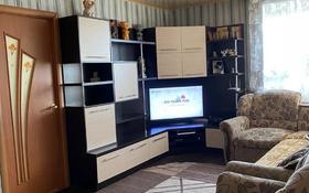 3-комнатная квартира, 61 м², 2/2 этаж, Мерей за 11 млн 〒 в Щучинске