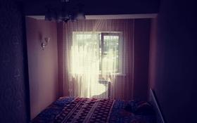 2-комнатная квартира, 65.3 м², 5/9 этаж, мкр Айнабулак-2, Мкр Айнабулак-2 85 за 21.4 млн 〒 в Алматы, Жетысуский р-н