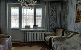4-комнатная квартира, 92.8 м², 3/9 этаж, улица Ауэзова 53а за 19 млн 〒 в Экибастузе
