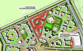 Помещение площадью 68.3 м², 20-й мкр 24/1 за 4.5 млн 〒 в Актау, 20-й мкр