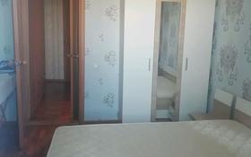 3-комнатная квартира, 63 м², 1/9 этаж помесячно, 12 микрорайон 62 за 90 000 〒 в Актобе, мкр 12