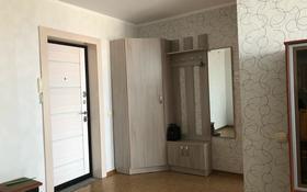 2-комнатная квартира, 50 м², 3/4 этаж, Энтузиастов 7 за 17.8 млн 〒 в Усть-Каменогорске