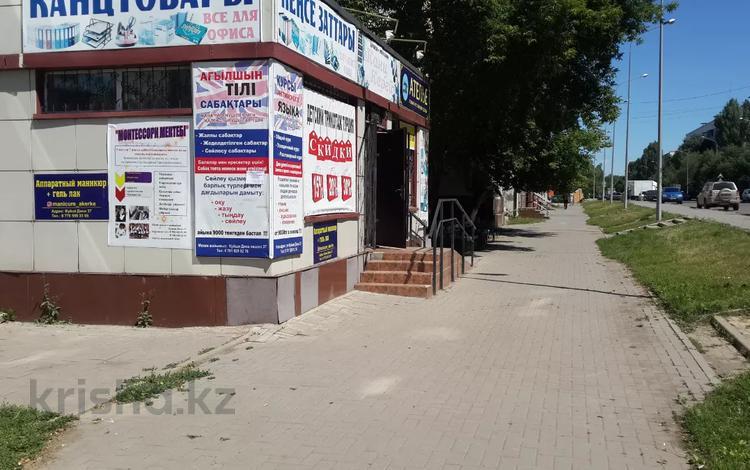 Офис площадью 20 м², Куйши Дина 37 — Абылай хана за 70 000 〒 в Нур-Султане (Астана), Алматы р-н