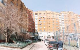 3-комнатная квартира, 77 м², 7/9 этаж, Куйши Дина за 25.5 млн 〒 в Нур-Султане (Астане), Алматы р-н